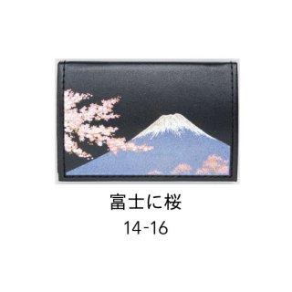 14-16 蒔絵カードケース オムレット型 桐箱入り・富士に桜