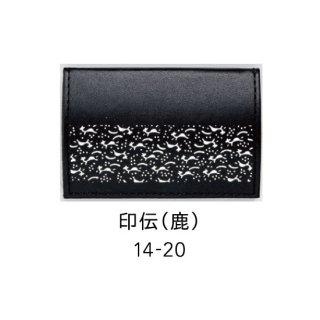 14-20 蒔絵カードケース オムレット型 桐箱入り・印伝(鹿)