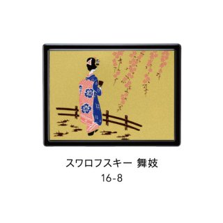 16-8 付箋ケース(雅 MIYABI) 紙箱入り・スワロフスキー 舞妓
