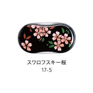 17-5 蒔絵LEDルーペ 桐箱入り スワロフスキー 桜