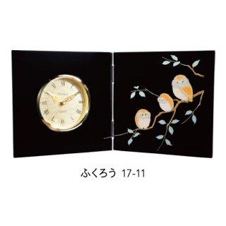 17-11 蒔絵屏風時計 ふくろう