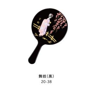 20-38 蒔絵手鏡・舞妓(黒)