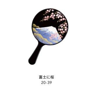 20-39 蒔絵手鏡・富士に桜