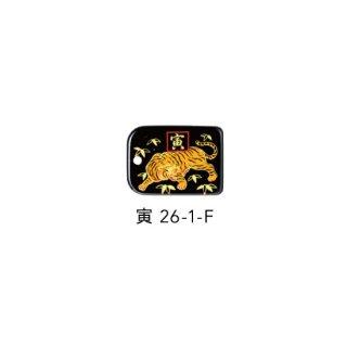 蒔絵根付 十二支標準型・寅(黒)