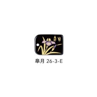 26-3-E 蒔絵根付 日本の花・皐月