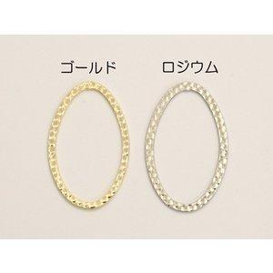 リングパーツ楕円形 小 3色展開  MM0283