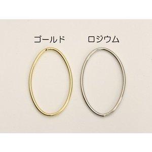 リングパーツ楕円形 小 3色展開 MM0287