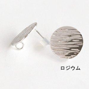デザインピアス金具 模様入り丸板 ロジウム 1ペア