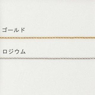 チェーン 細スクエアチェーン ゴールド/ロジウム 1M