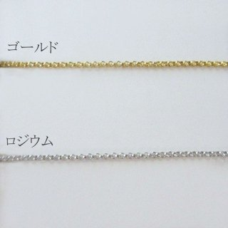 チェーン 甲丸 1.5mm ゴールド/ロジウム 1M