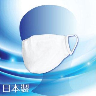 洗って繰り返し使える 無縫製立体マスク5枚セット