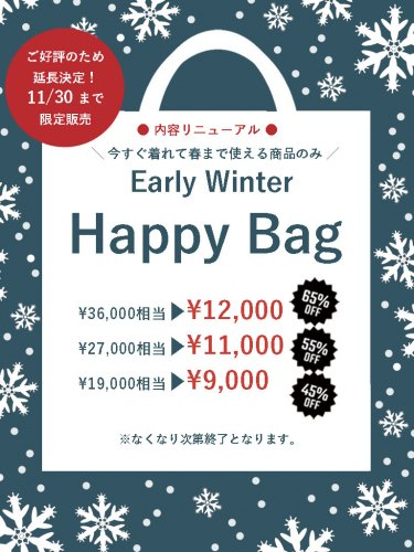 renewal!Ealry Winter Happy Bag 2020(大)<img class='new_mark_img2' src='https://img.shop-pro.jp/img/new/icons25.gif' style='border:none;display:inline;margin:0px;padding:0px;width:auto;' />