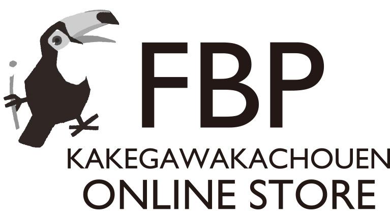 掛川花鳥園公式通販サイト FBPshop