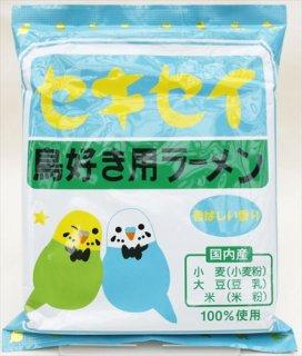 セキセイラーメン<br>〜香ばしごま醤油味〜