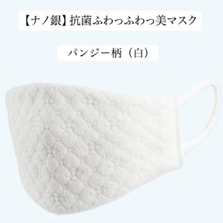 抗菌ふわっふわっ美マスク(白/パンジー柄ラメ入り)【イヅハラ産業�】5-1