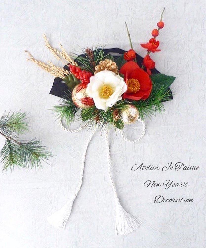 おうちで作ろう 「開運UP!素敵な新年を迎えるお正月飾り」& 第一回みえセレクション選定商品 東海道関宿 『銘菓 関の戸』