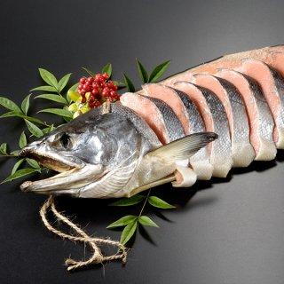 <水産物応援商品>北海道産 新巻鮭寒風干し一本物 姿切り約2.0kg 送料無料 #元気いただきますプロジェクト