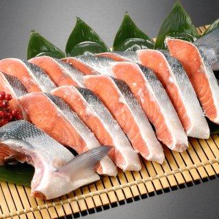 天然紅鮭半身 10〜12切れ