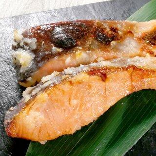 銀鮭の塩麹漬け 10切れ