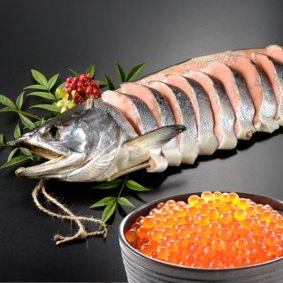<水産物応援商品>いくら 200g+北海道産 新巻鮭寒風干し一本物 姿切り 送料無料 #元気いただきますプロジェクト