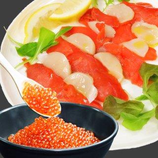 <水産物応援商品>鱒いくら 500g+紅鮭スモークサーモン 300g 福袋 送料無料 #元気いただきますプロジェクト