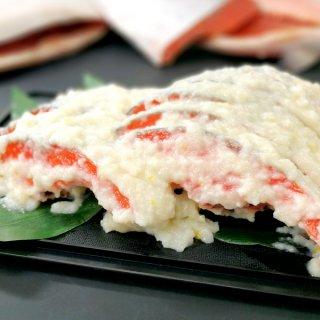 <水産物応援商品>国産銀鮭塩麹漬け 10切れ 送料無料 #元気いただきますプロジェクト
