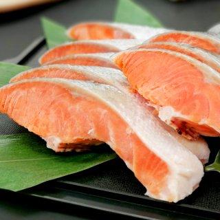 <水産物応援商品>国産塩銀鮭 10切れ 送料無料 #元気いただきますプロジェクト
