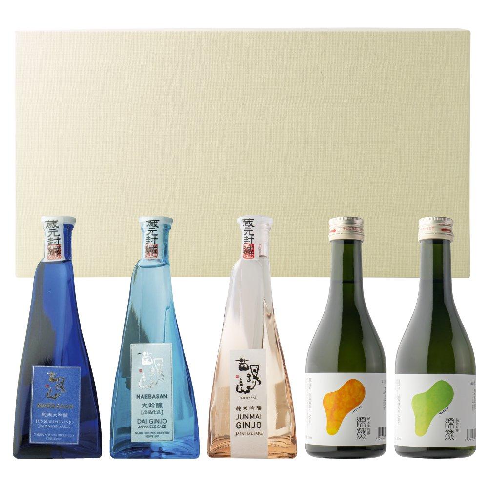 【送料無料】苗場山 ドレス瓶3本・人気酒2本 5本飲み比べセット