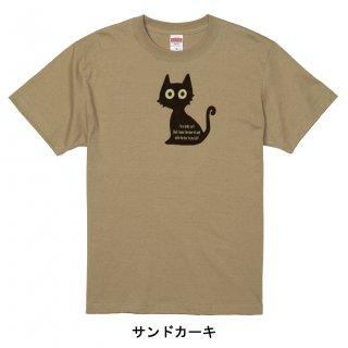 かぎしっぽネコ(BIG)-半袖Tシャツ 大人から子どもまでサイズとカラーを選んでオーダー♪