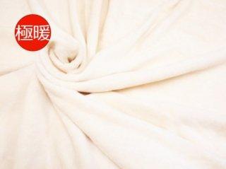 極暖かんたんシーツ 4隅ゴム付き布団用 アイボリー 105cm×210cm 国産 【メーカー直販価格】