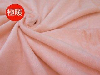 極暖かんたんシーツ 4隅ゴム付き布団用ピンク 105cm×210cm 国産 【メーカー直販価格】