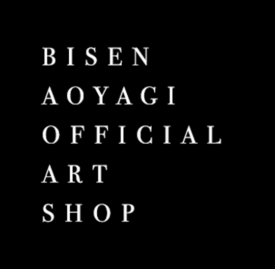 BISEN AOYAGI OFFICIAL ART SHOP