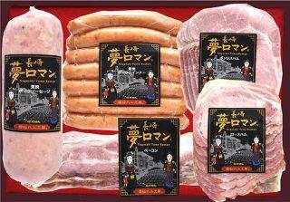 長崎夢ロマンとくとくギフト� 3,800円(送料無料)