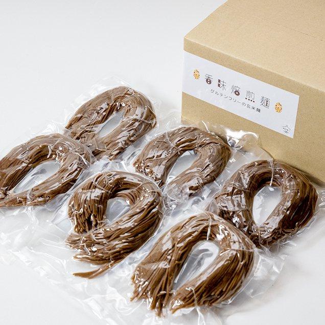 <img class='new_mark_img1' src='https://img.shop-pro.jp/img/new/icons5.gif' style='border:none;display:inline;margin:0px;padding:0px;width:auto;' />香味焙煎麺 グルテンフリー玄米麺 [ 香味焙煎麺 ]
