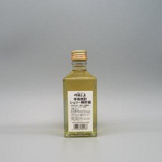 【数量限定】蓬莱泉・吟醸 grappa 吟乃精 Gin-no-Sei 木樽貯蔵 300ml