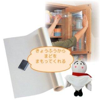 <img class='new_mark_img1' src='https://img.shop-pro.jp/img/new/icons30.gif' style='border:none;display:inline;margin:0px;padding:0px;width:auto;' />ガラス飛散防止フィルム 46センチ×180センチ