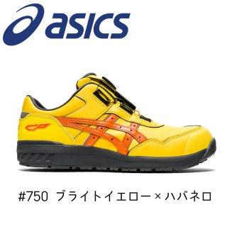 ASICS(アシックス)/CP306BOA/安全スニーカー/ウィンジョブ