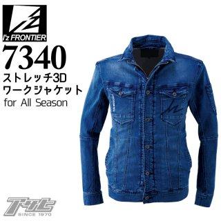 I'Z FRONTIER/アイズフロンティア/7340/3Dワークジャケット