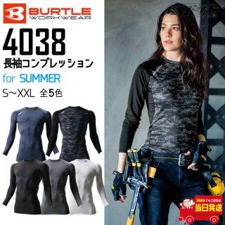 BURTLE/バートル/4038/長袖クールフィッテッド/コンプレッション