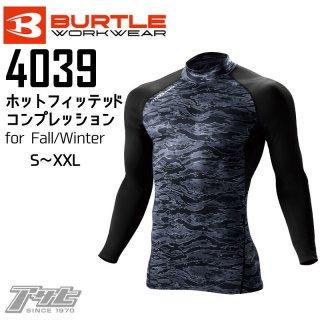 BURTLE/バートル/4039/ホットフィッテッドコンプレッション