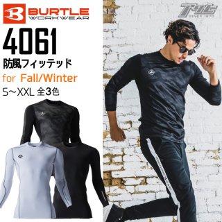BURTLE/バートル/4061/防風フィッテッド
