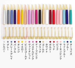 ぷかぷか 隕石ボールペン【色が選べます】