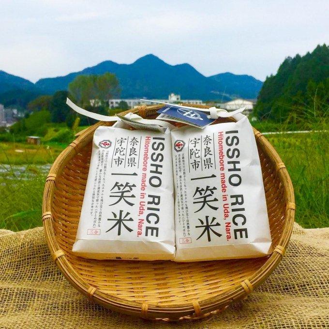 【新米 先行予約!】宇陀米 ひとめぼれ 3合×5袋 ※特別栽培米(農薬・化学肥料5割減)※