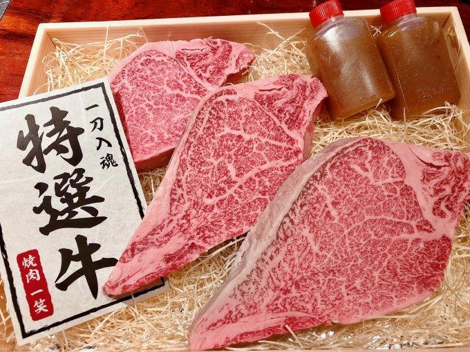 仙台牛※産地厳選※  極上シャトーブリアンステーキ 500g