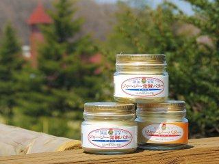 ジャージー発酵バターセット