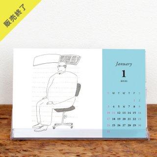 トビマツショウイチロウ | 卓上カレンダー【シュールな毎月】(KG)