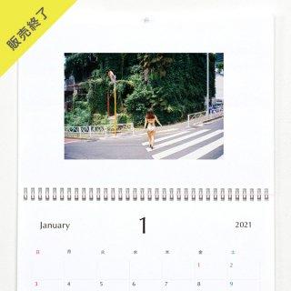 花盛友里 | 壁掛けカレンダー【脱いでみた。】(A3)
