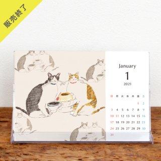 トビマツショウイチロウ | 卓上カレンダー【卓上の癒し】(KG)