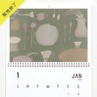 トビマツショウイチロウ | 壁掛けカレンダー【antiques】(A3)