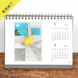 カチ ナツミ | 卓上リングカレンダー(2L)